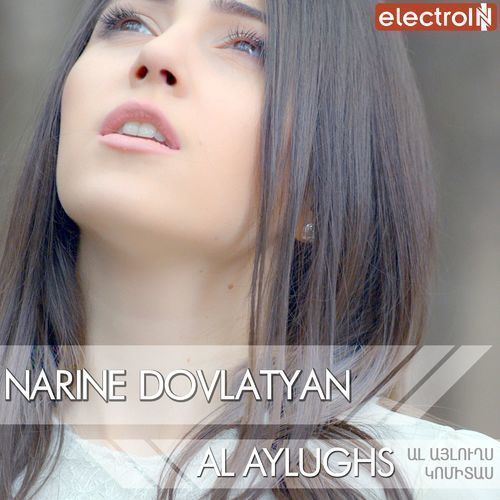 Narine_Dovlatyan.jpg