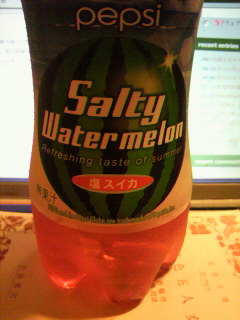 salty-watermelon1.jpg